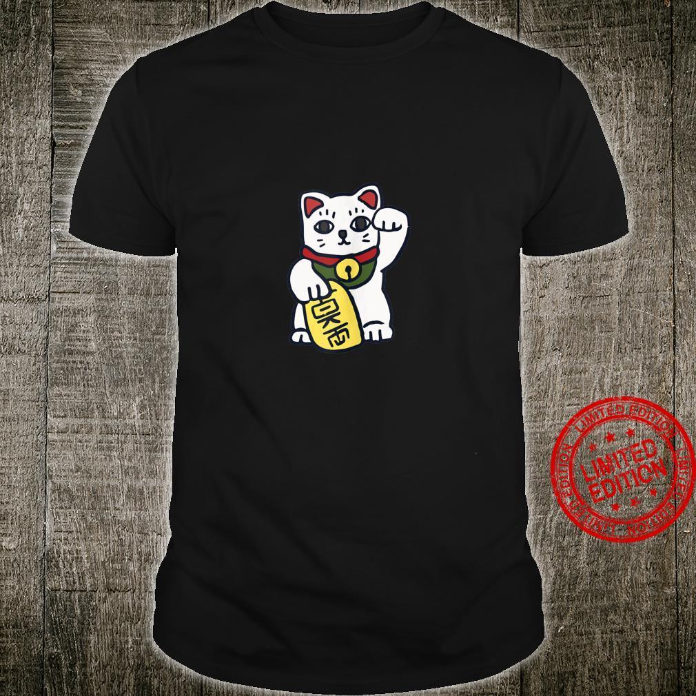 Japanese Good Luck Welcome Cat Maneki Neko Super Cute Kawaii Shirt