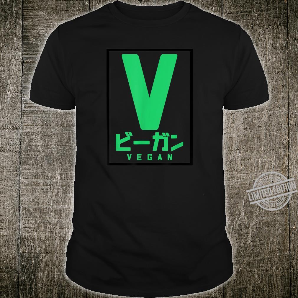 Vegan Katakana Shirt